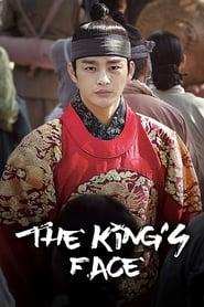 왕의 얼굴 streaming vf