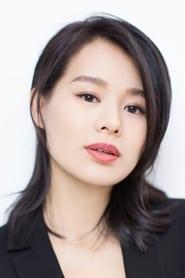 Myolie Wu Dearest Anita