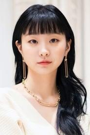 Kim Da-mi The Witch: Part 1. The Subversion