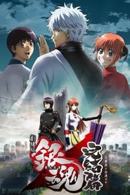 Gintama: The Final Chapter - Be Forever Yorozuya (2013) Movie poster on Ganool