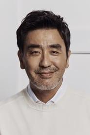 Ryu Seung-ryong Extreme Job