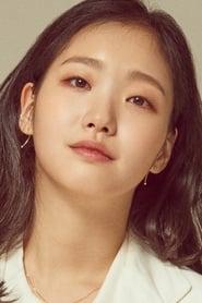 Kim Go-eun Tune in for Love