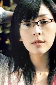 Kumiko Aso Mirai