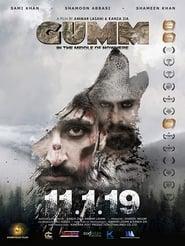 Watch Gumm (2019)
