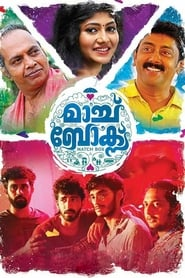 Matchbox (2017) HDRip Malayalam Full Movie Online