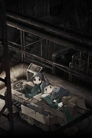 Girls' Last Tour streaming vf poster