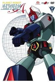 Planet Robot Danguard Ace Season 1