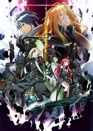 Dies Irae streaming vf poster