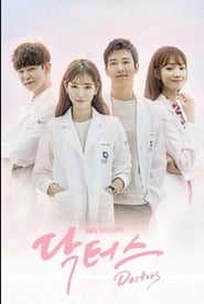 Streaming Doctors poster