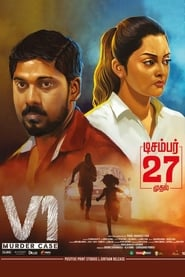 Image V1 Murder Case BRRip (2019) Full Movie