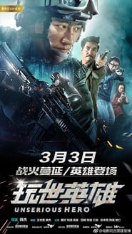 فيلم Unserious Hero 2018 مترجم