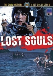 poster do Lost Souls
