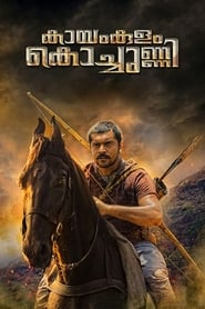 Kayamkulam Kochunni (2018) Malayalam Movie Download