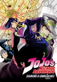 JoJo's Bizarre Adventure saison 3 streaming vf