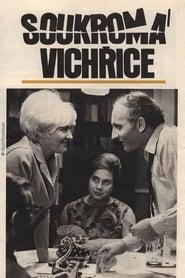 Private Torment (1967)