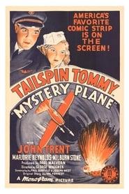 Photo de Mystery Plane affiche