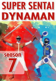 Super Sentai - Season 1 Episode 20 : Crimson Fight to the Death! Sunring Mask vs. Red Ranger Season 7