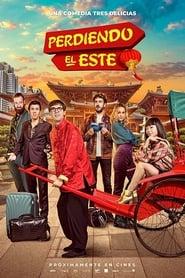 Ver Perdiendo el este Online HD Español y Latino (2019)