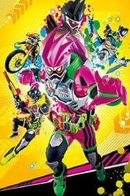 Streaming 仮面ライダーエグゼイド poster