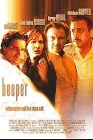 Harvey Keitel actuacion en Beeper