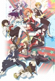 Streaming Mikagura Gakuen Kumikyoku poster