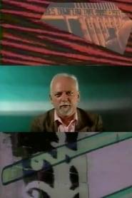 Borders (1989)