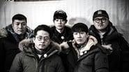 Winter Training Camp in Harbin (2)
