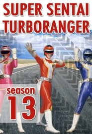 Super Sentai - Choudenshi Bioman Season 13