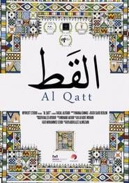 Alqatt