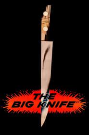The Big Knife ()