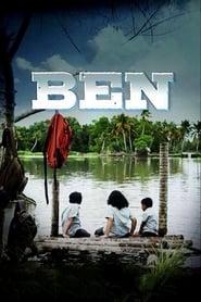 Ben (Malayalam)