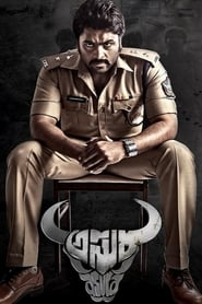 Dangerous Officer (Asura) 2015 (Hindi Dubbed)