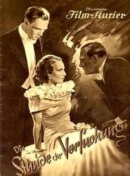 Die Stunde der Versuchung (1936)