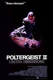 Poltergeist II - L'altra dimensione