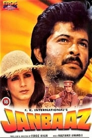 Janbaaz (1986) Netflix HD 1080p