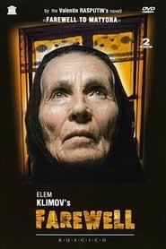 Farewell (1981) Netflix HD 1080p