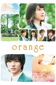 Watch Orange (2015)