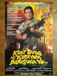 Watch Kahit Butas Ng Karayom Papasukin Ko… (1995)