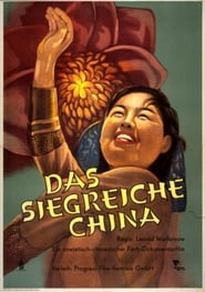 Victory of the Chinese People