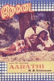 Aarathi