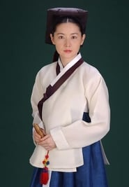 Streaming Dae Jang Geum poster