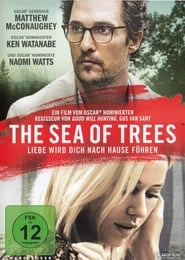 The Sea of Trees image, picture