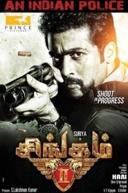 Singam II Watch and get Download Singam II in HD Streaming