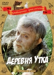 immagini di Derevnya Utka