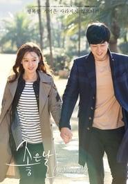 One Sunny Day Season 1