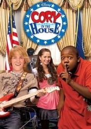 Cory alla Casa Bianca