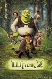 Watch Shrek 2 Online Movie