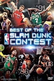 All-Star Slam Dunk Contest
