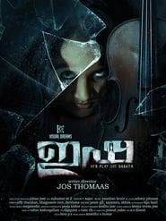 Isha (Malayalam)