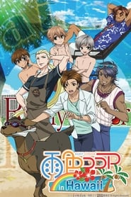 Ame-iro Cocoa Series: Ame-con!! streaming vf